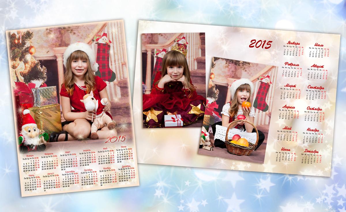 Календари с фотографией на подарок 29