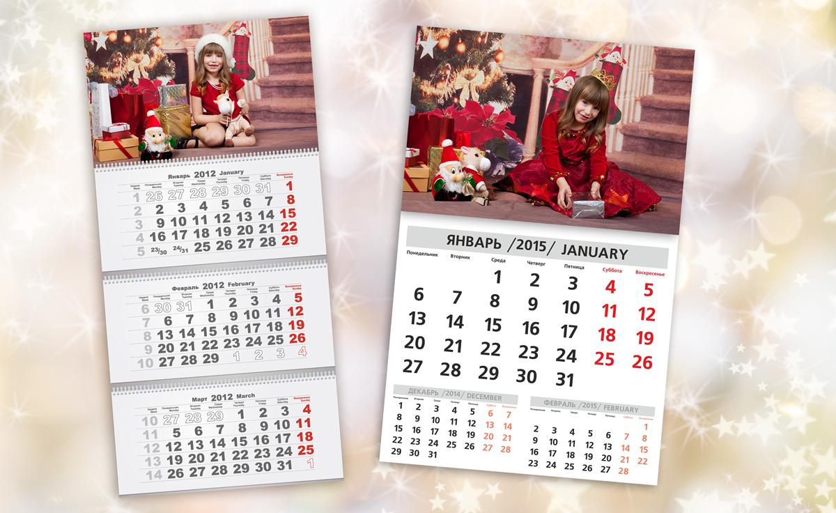 Календари  Фемина Трейд  newvayru