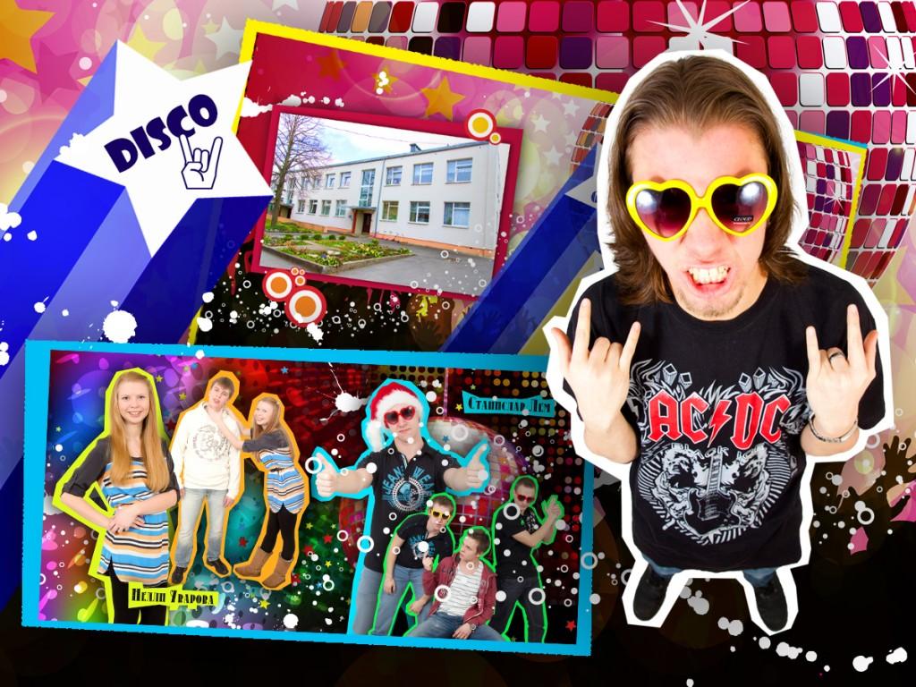 school_disco